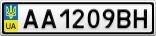 Номерной знак - AA1209BH