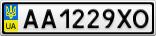 Номерной знак - AA1229XO
