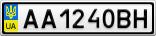 Номерной знак - AA1240BH