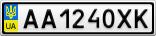Номерной знак - AA1240XK