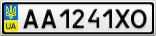 Номерной знак - AA1241XO