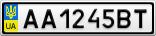 Номерной знак - AA1245BT