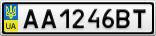 Номерной знак - AA1246BT