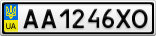 Номерной знак - AA1246XO