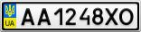 Номерной знак - AA1248XO