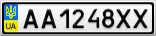 Номерной знак - AA1248XX