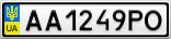 Номерной знак - AA1249PO