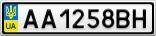 Номерной знак - AA1258BH