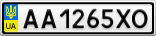 Номерной знак - AA1265XO