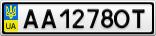 Номерной знак - AA1278OT