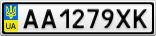 Номерной знак - AA1279XK