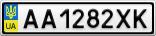 Номерной знак - AA1282XK