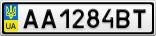 Номерной знак - AA1284BT