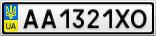 Номерной знак - AA1321XO