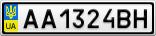 Номерной знак - AA1324BH