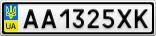 Номерной знак - AA1325XK