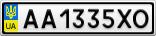 Номерной знак - AA1335XO