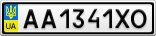 Номерной знак - AA1341XO
