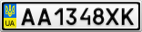 Номерной знак - AA1348XK