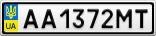 Номерной знак - AA1372MT