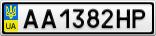 Номерной знак - AA1382HP