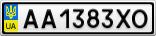 Номерной знак - AA1383XO