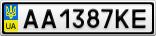 Номерной знак - AA1387KE