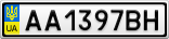 Номерной знак - AA1397BH