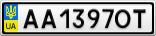 Номерной знак - AA1397OT