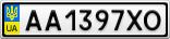 Номерной знак - AA1397XO