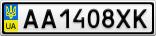 Номерной знак - AA1408XK