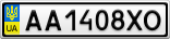 Номерной знак - AA1408XO