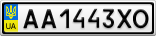 Номерной знак - AA1443XO