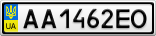 Номерной знак - AA1462EO