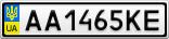 Номерной знак - AA1465KE