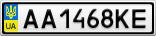 Номерной знак - AA1468KE