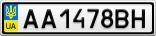 Номерной знак - AA1478BH