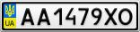 Номерной знак - AA1479XO