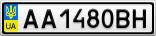 Номерной знак - AA1480BH