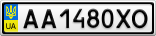 Номерной знак - AA1480XO