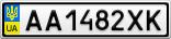 Номерной знак - AA1482XK