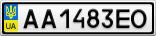 Номерной знак - AA1483EO