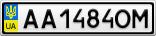Номерной знак - AA1484OM
