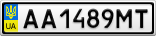 Номерной знак - AA1489MT