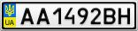 Номерной знак - AA1492BH