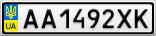 Номерной знак - AA1492XK