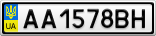 Номерной знак - AA1578BH