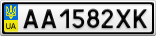 Номерной знак - AA1582XK
