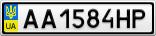 Номерной знак - AA1584HP