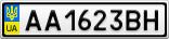 Номерной знак - AA1623BH